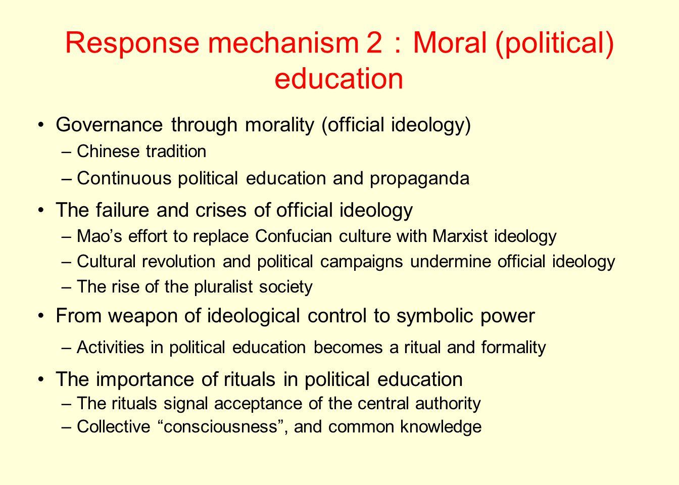Response mechanism 2:Moral (political) education
