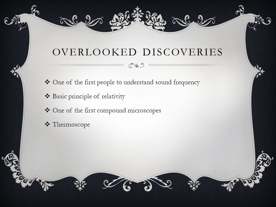 Overlooked discoveries