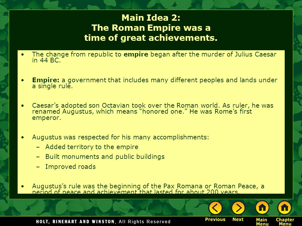 Main Idea 2: The Roman Empire was a time of great achievements.