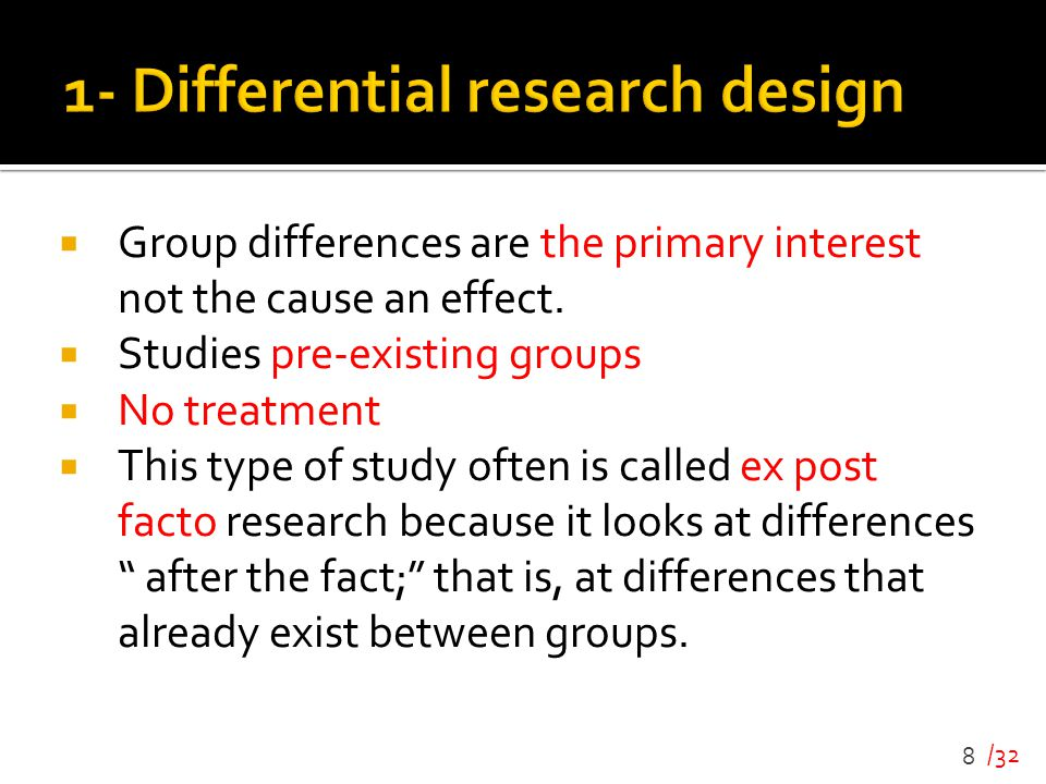 1- Differential research design