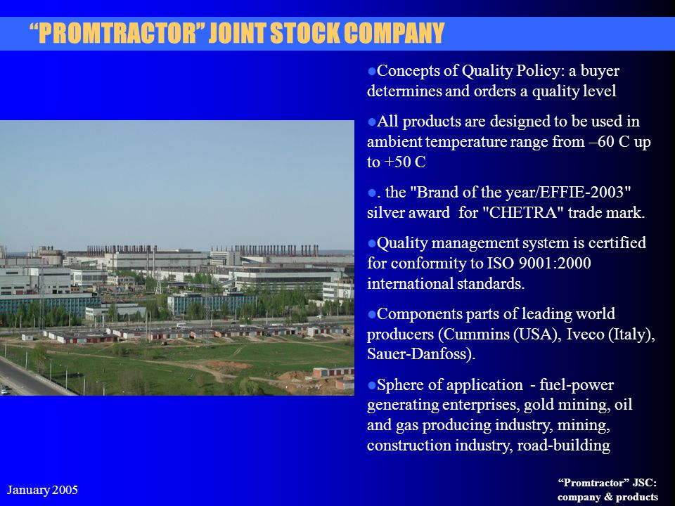 PROMTRACTOR JOINT STOCK COMPANY