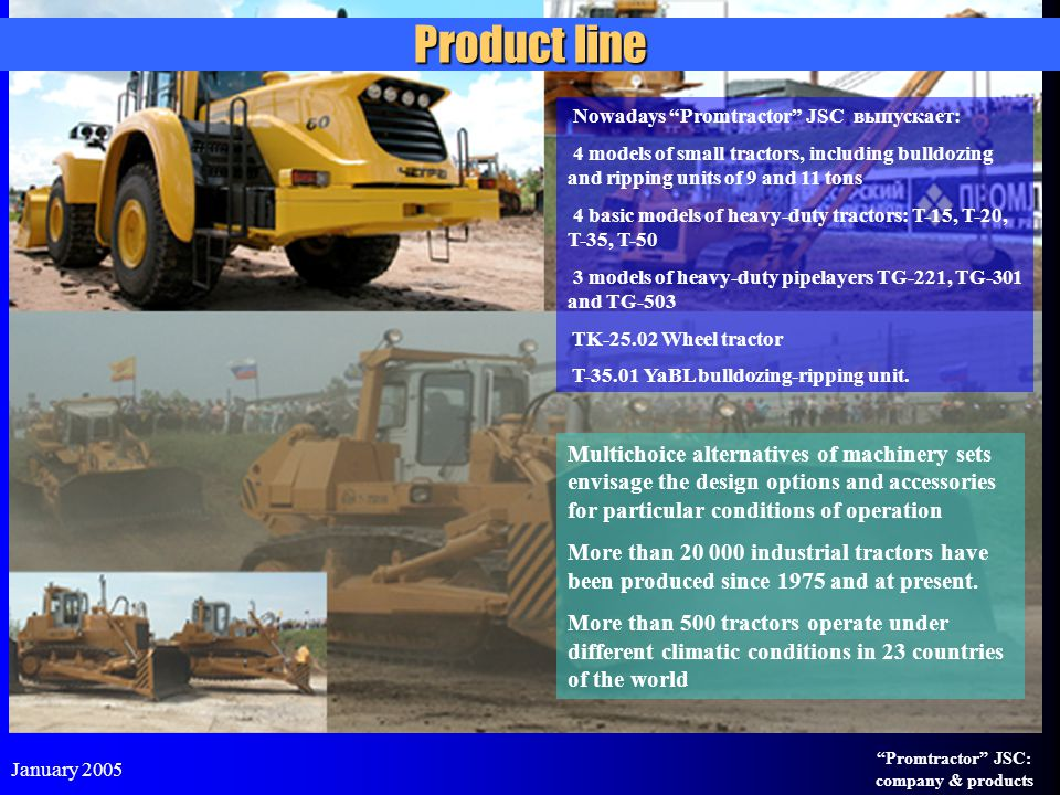Product line Nowadays Promtractor JSC выпускает: 4 models of small tractors, including bulldozing and ripping units of 9 and 11 tons.