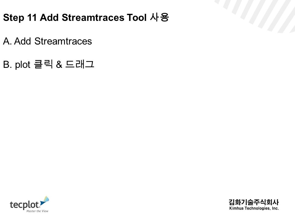 Step 11 Add Streamtraces Tool 사용