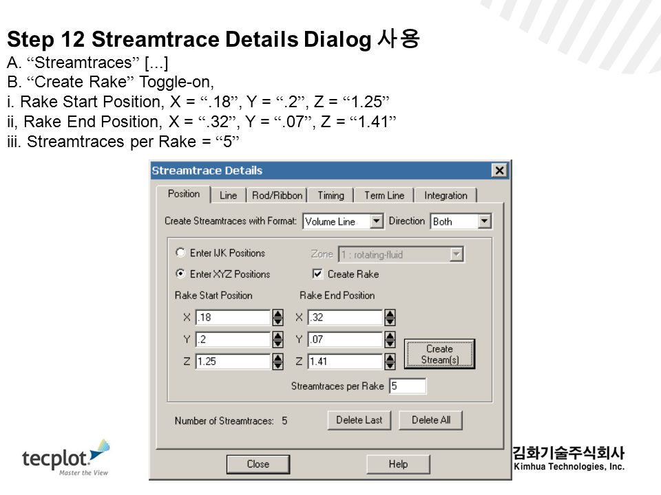Step 12 Streamtrace Details Dialog 사용