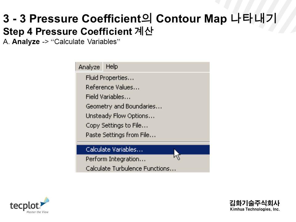 3 - 3 Pressure Coefficient의 Contour Map 나타내기