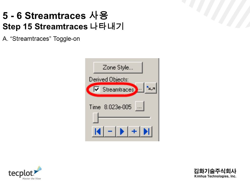 5 - 6 Streamtraces 사용 Step 15 Streamtraces 나타내기