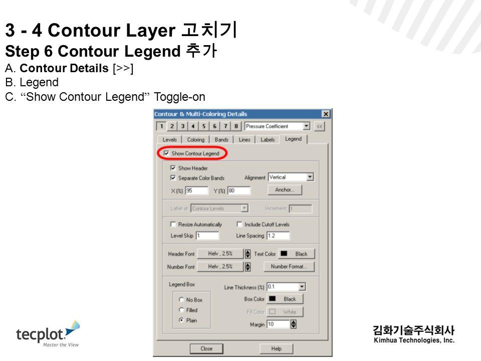 3 - 4 Contour Layer 고치기 Step 6 Contour Legend 추가