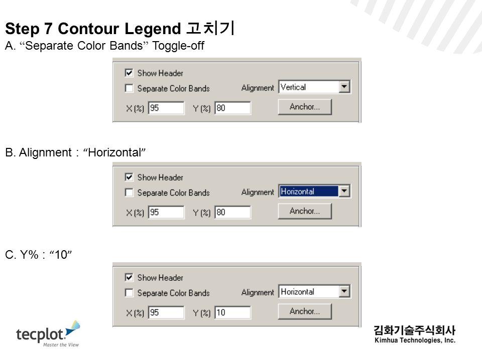 Step 7 Contour Legend 고치기