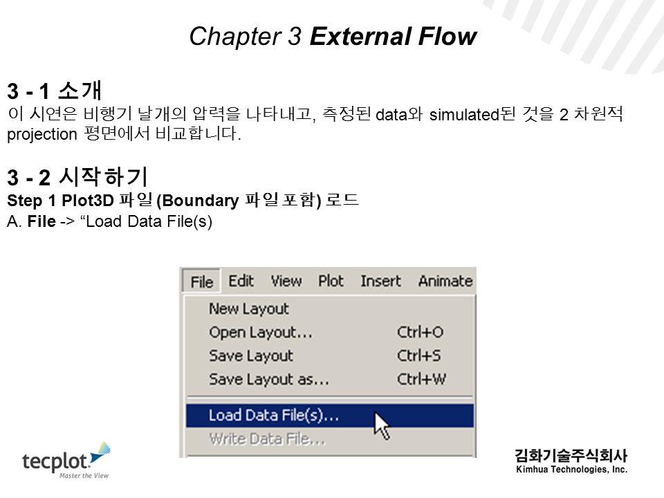 Chapter 3 External Flow 3 - 1 소개 3 - 2 시작하기