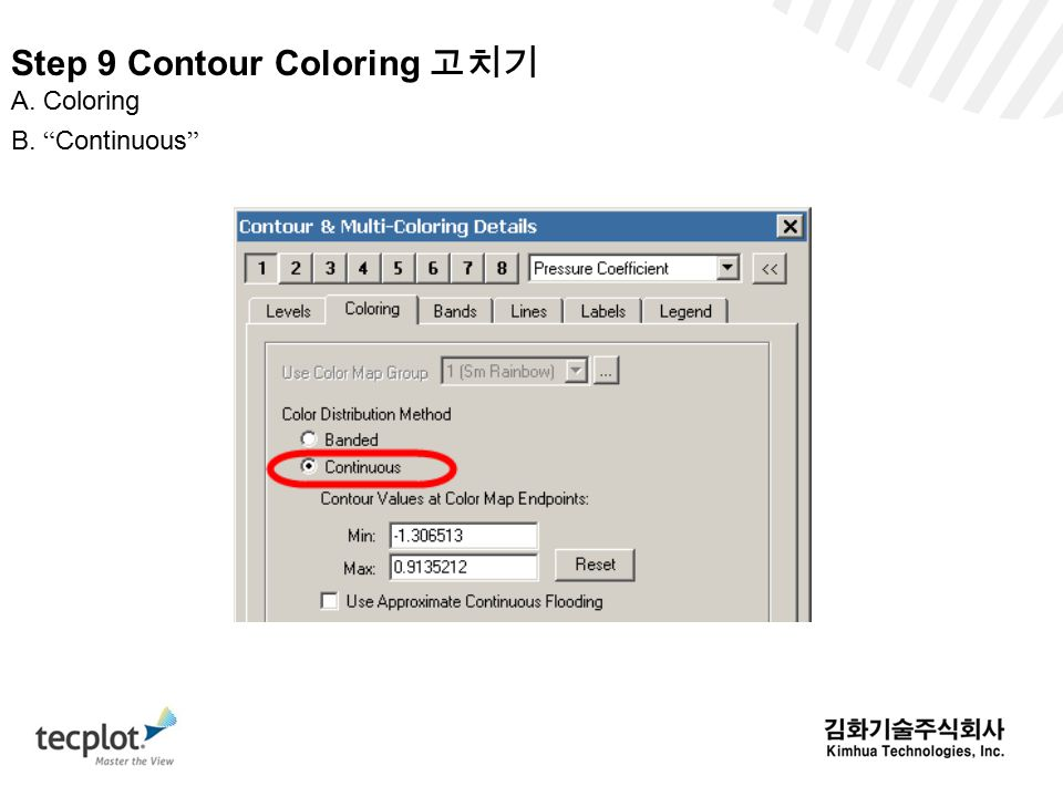 Step 9 Contour Coloring 고치기
