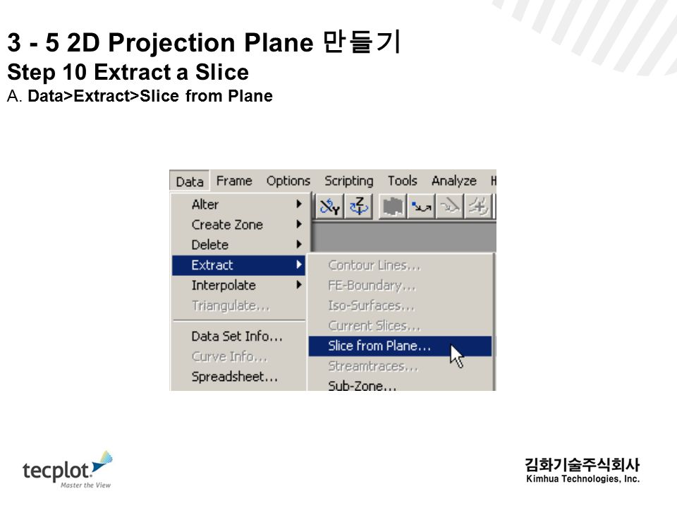 3 - 5 2D Projection Plane 만들기