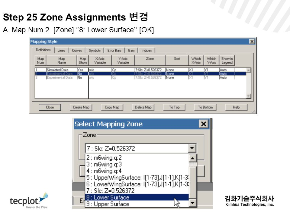 Step 25 Zone Assignments 변경