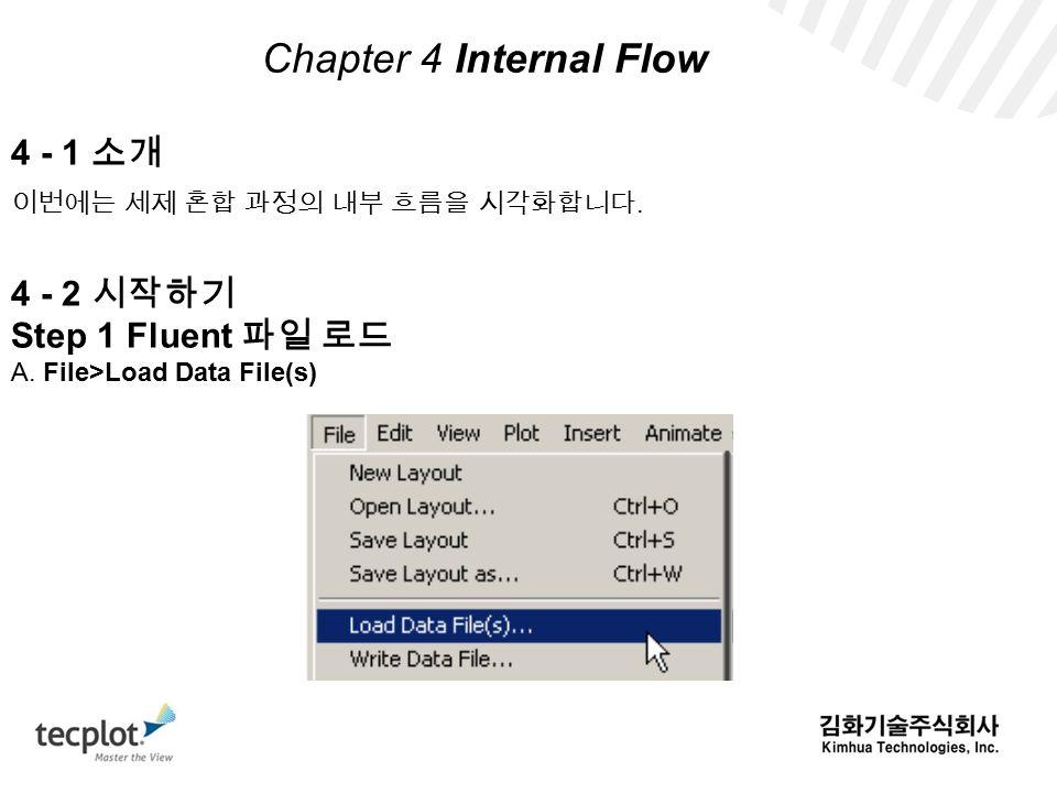 Chapter 4 Internal Flow 4 - 1 소개 이번에는 세제 혼합 과정의 내부 흐름을 시각화합니다.
