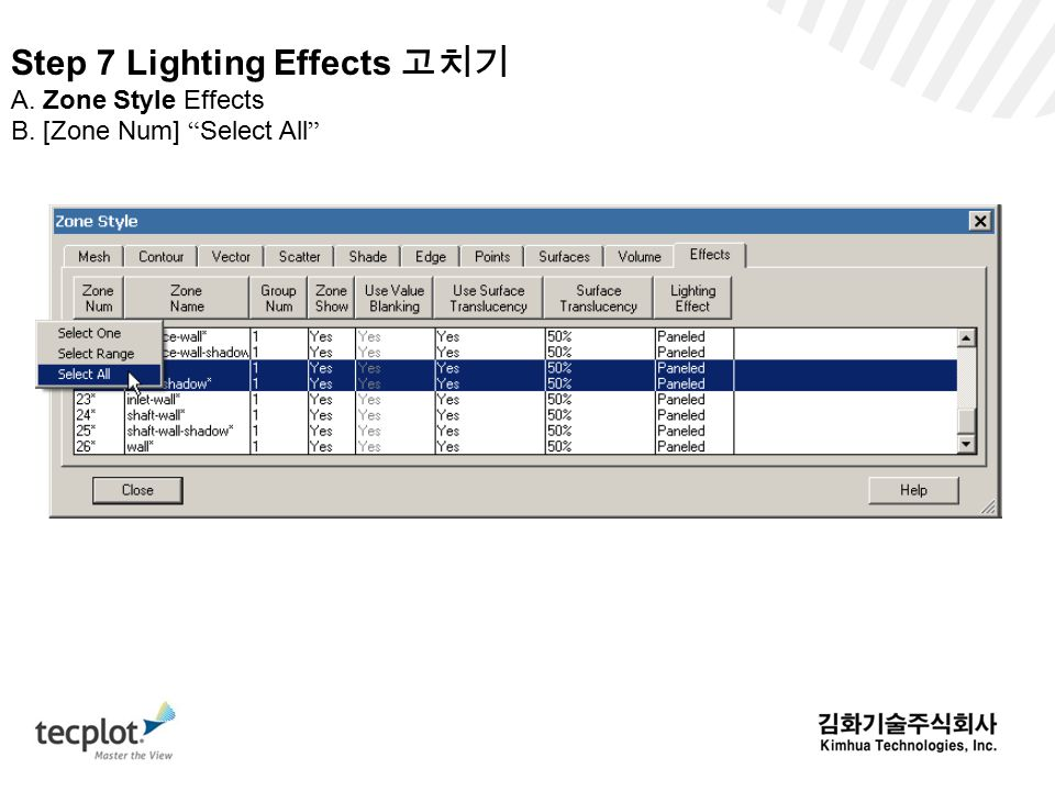 Step 7 Lighting Effects 고치기