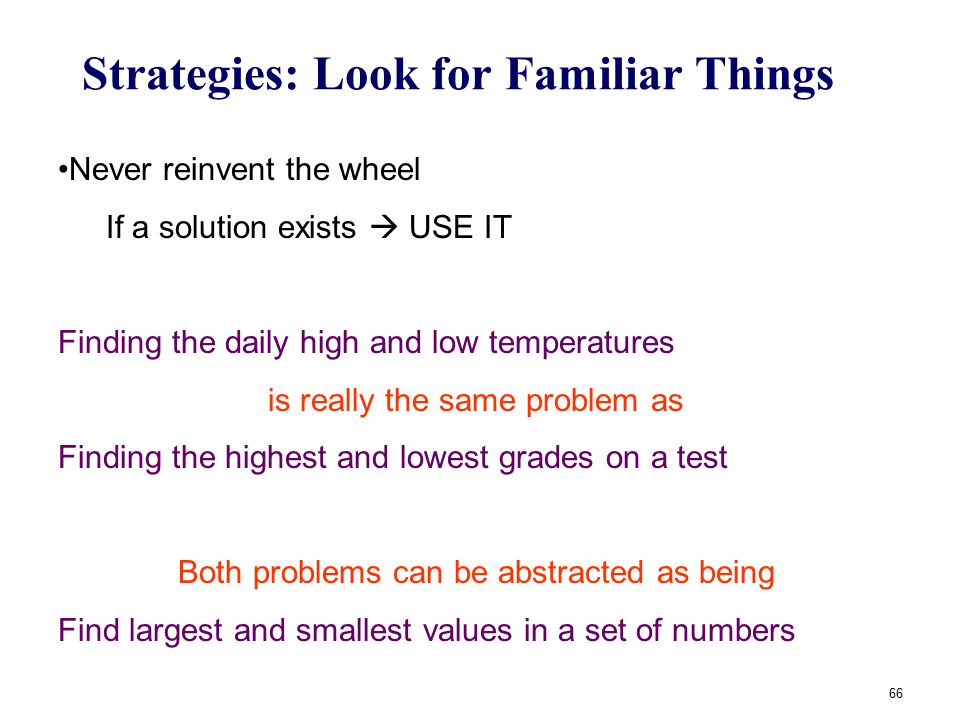 Strategies: Look for Familiar Things