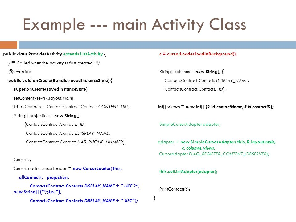 Example --- main Activity Class