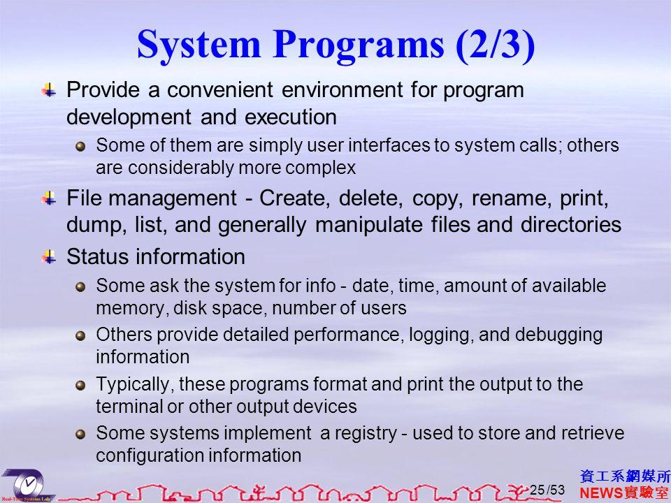 System Programs (3/3) File modification