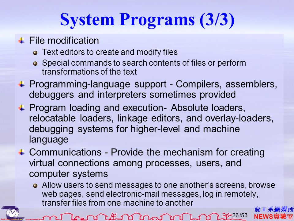 Operating System Design and Implementation (1/2)