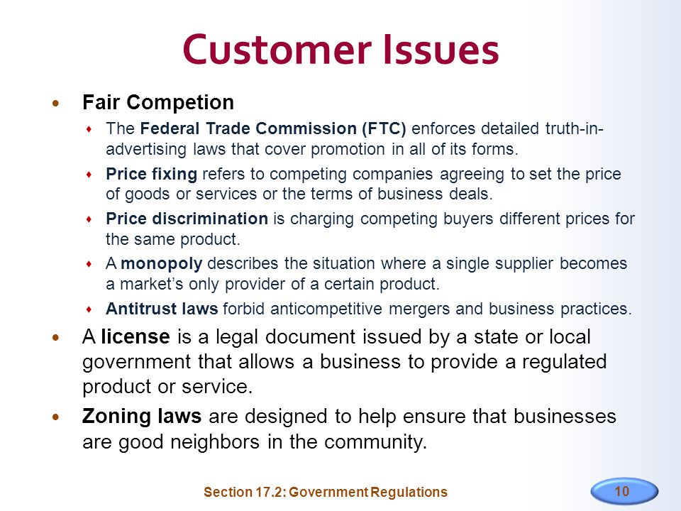 Customer Issues Fair Competion