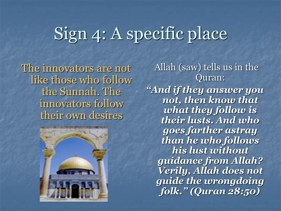 Allah (saw) tells us in the Quran: