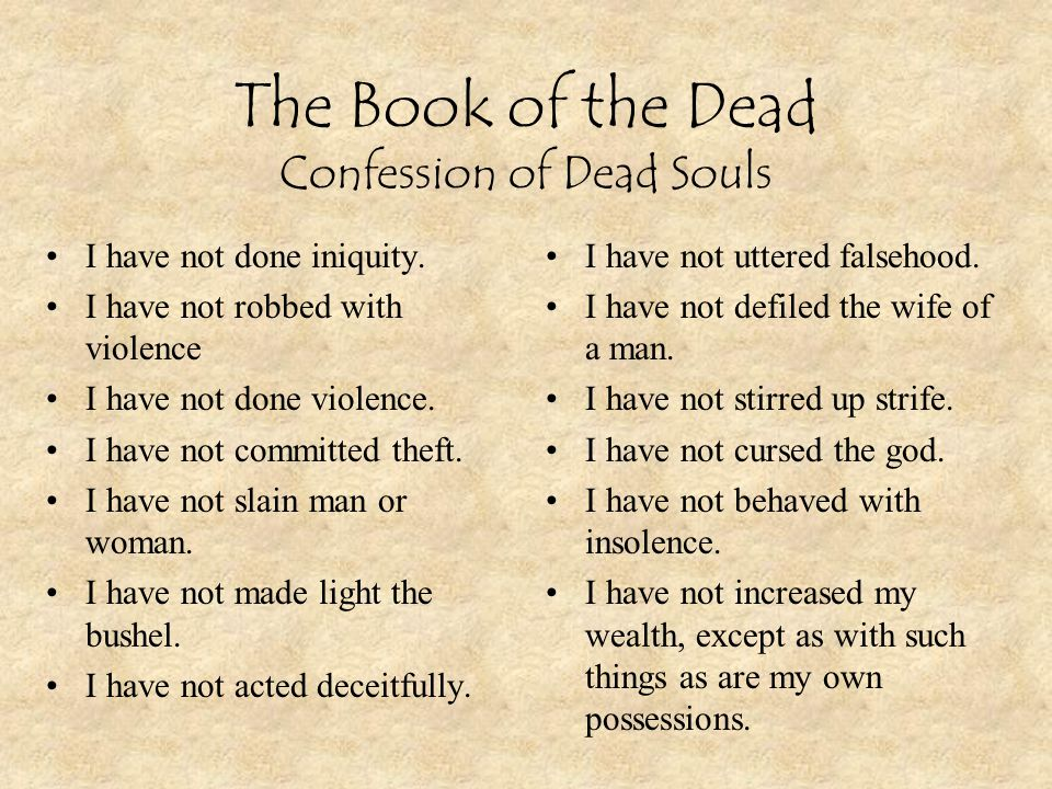 The Book of the Dead Confession of Dead Souls