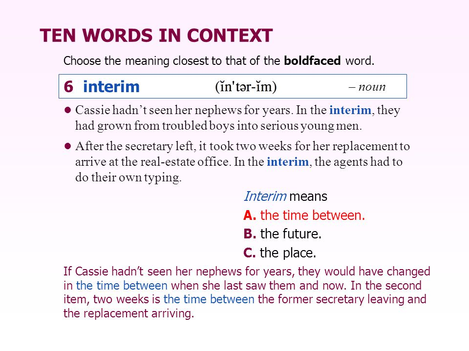 TEN WORDS IN CONTEXT 6 interim – noun