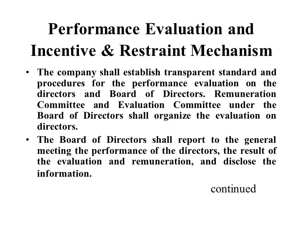 Performance Evaluation and Incentive & Restraint Mechanism
