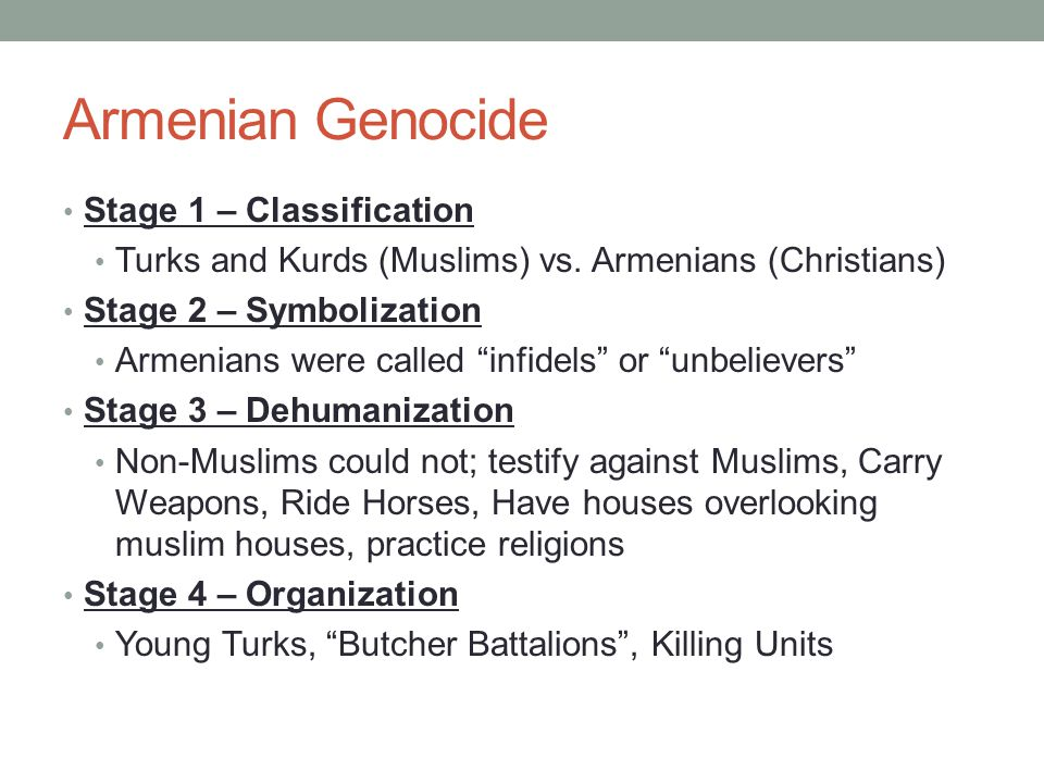 Armenian Genocide Stage 1 – Classification