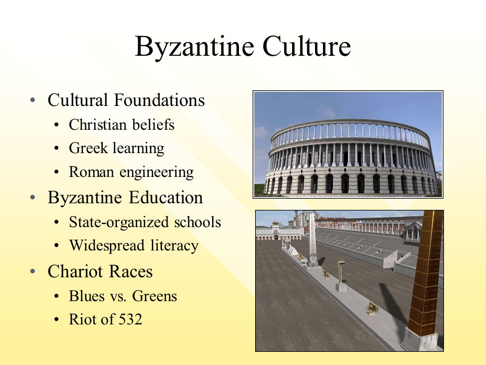 Byzantine Culture Cultural Foundations Byzantine Education