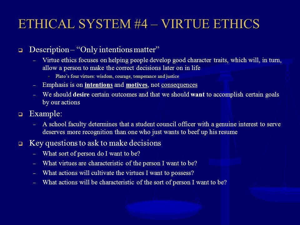 ETHICAL SYSTEM #4 – VIRTUE ETHICS