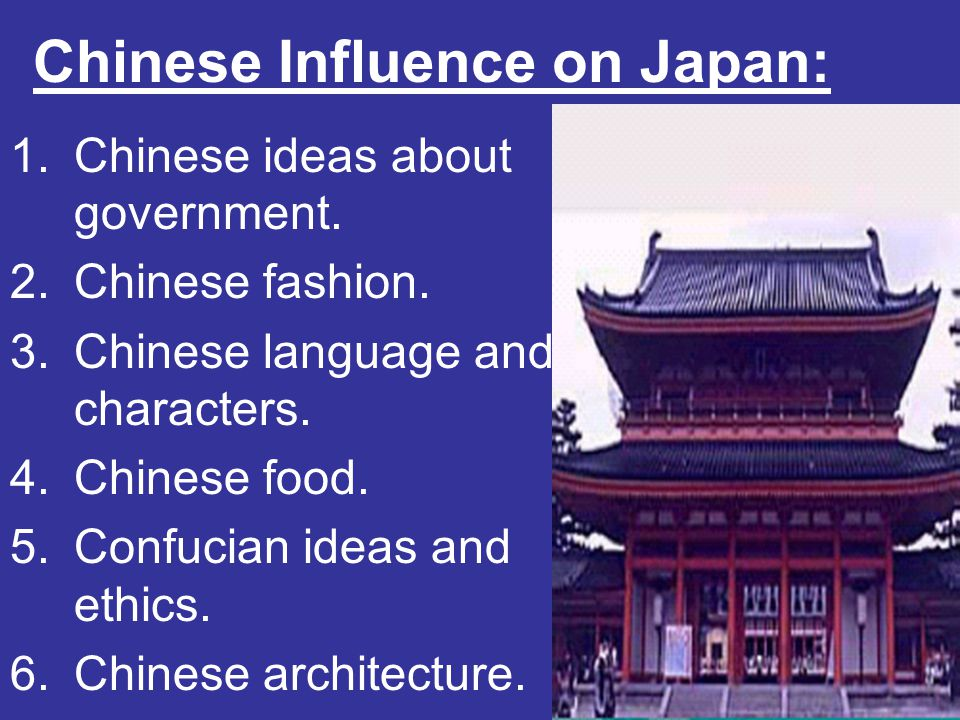 Chinese Influence on Japan: