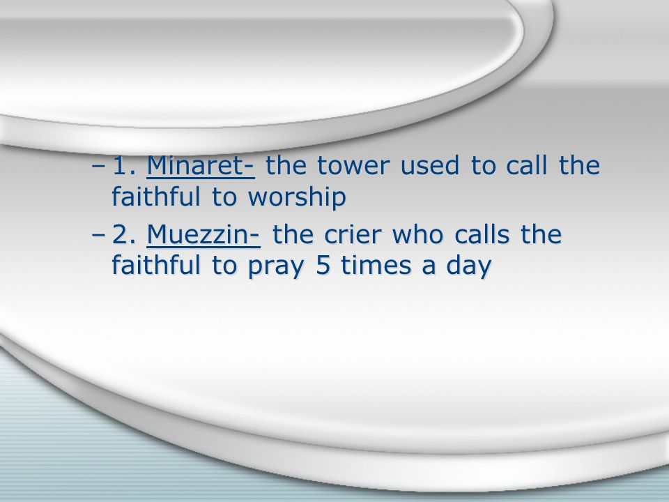 1. Minaret- the tower used to call the faithful to worship