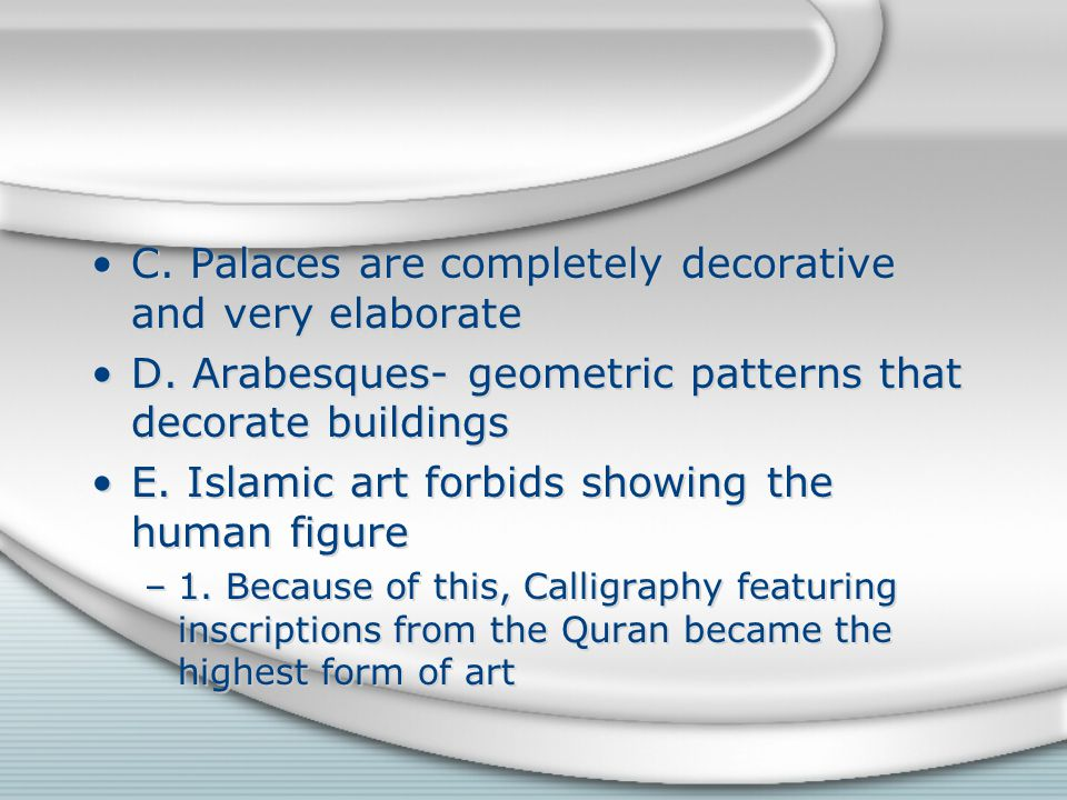 C. Palaces are completely decorative and very elaborate