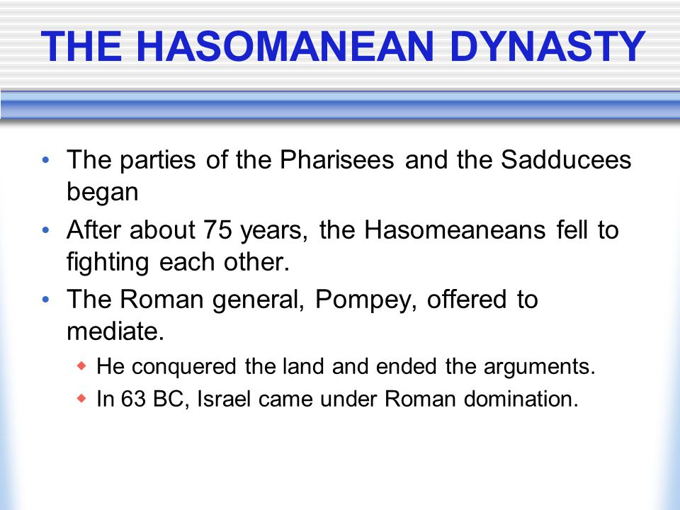 THE HASOMANEAN DYNASTY