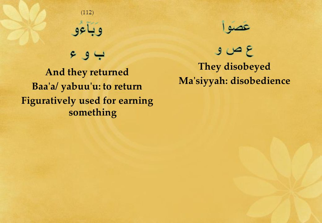 وَبَآءُو ب و ء عَصَواْ ع ص و And they returned They disobeyed