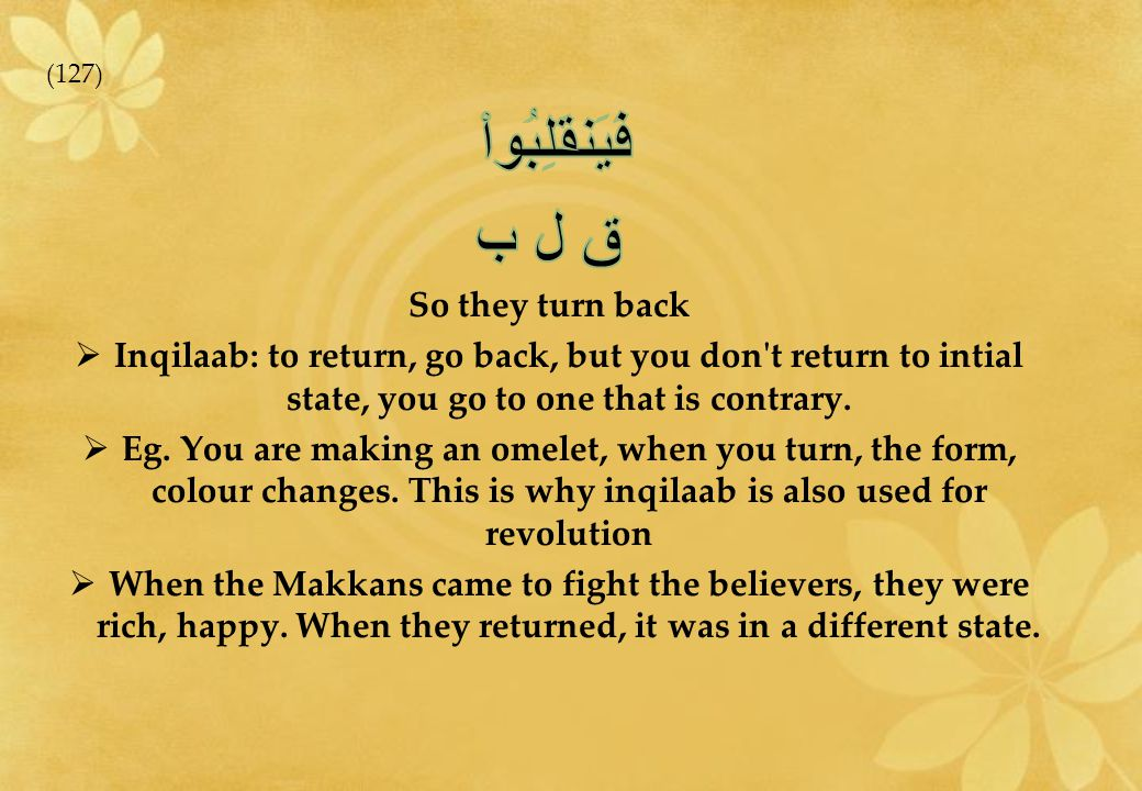 فَيَنقَلِبُواْ ق ل ب So they turn back