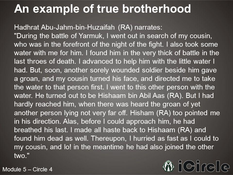 An example of true brotherhood