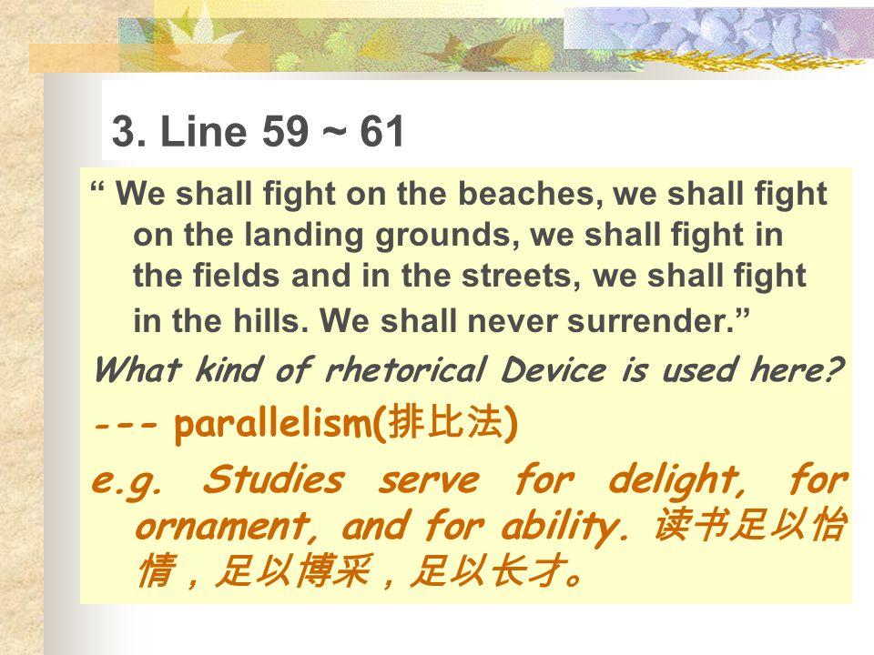 3. Line 59 ~ 61