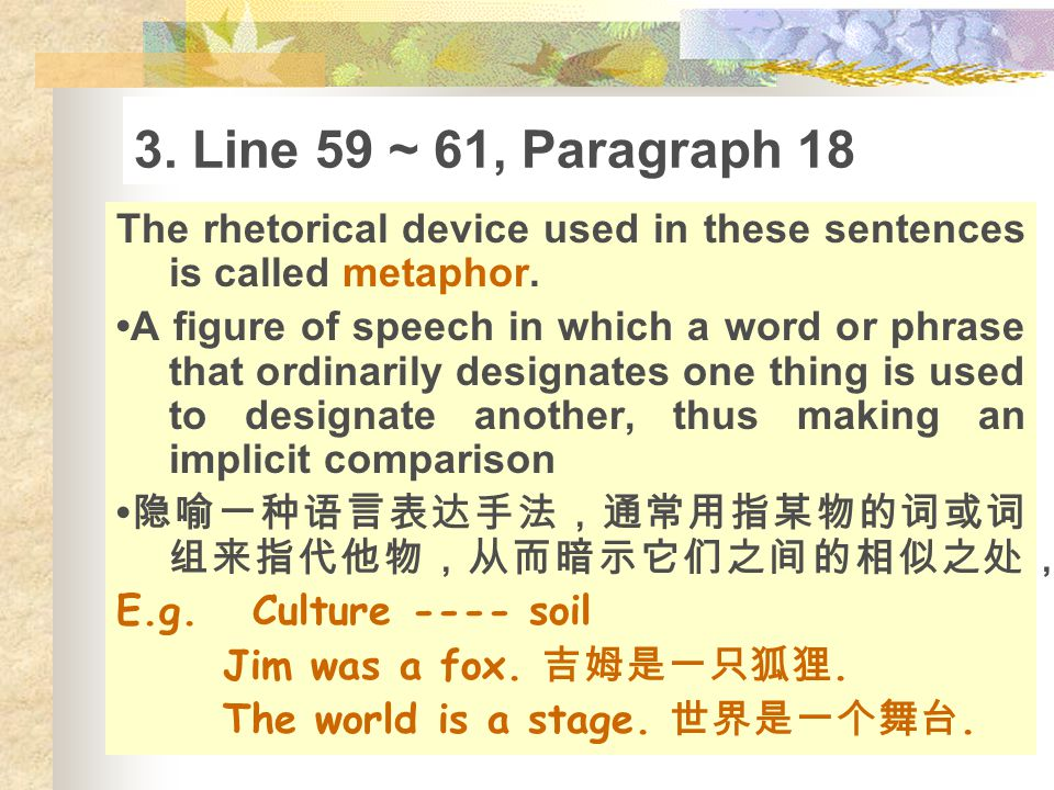3. Line 59 ~ 61, Paragraph 18 The rhetorical device used in these sentences is called metaphor.