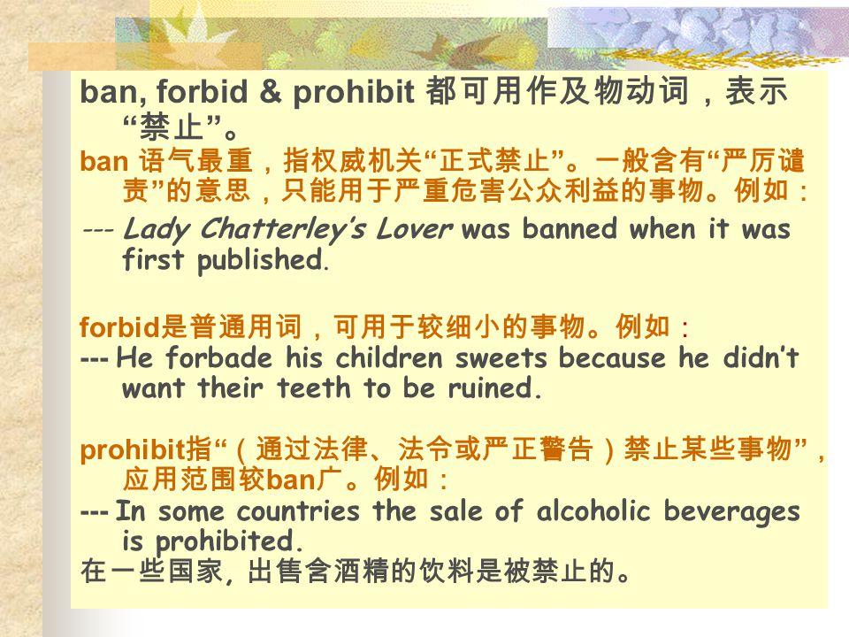 ban, forbid & prohibit 都可用作及物动词,表示 禁止 。
