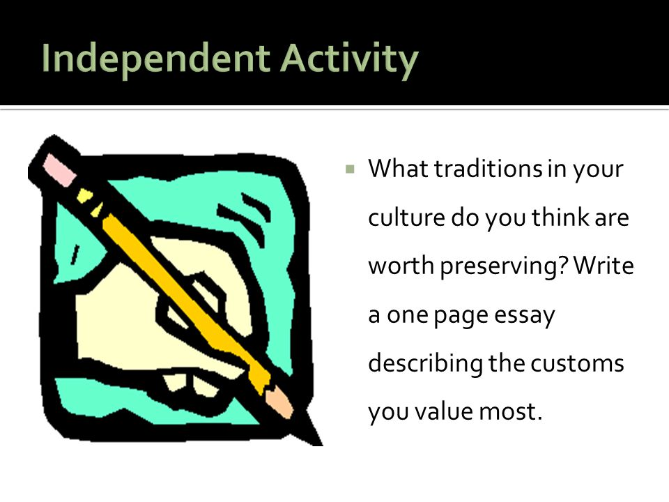 preserving culture essay On this page you can download free india culture essay sample persuasive essay – argument in preserving one's culture amidst today's technological advancement.