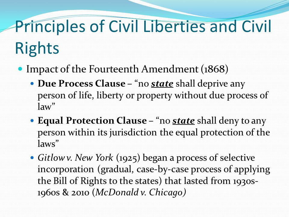 equal protection and due process clauses related principle