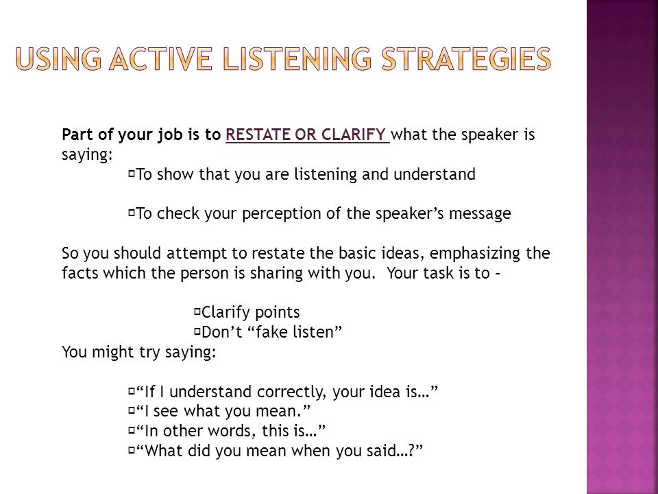 Using Active Listening Strategies