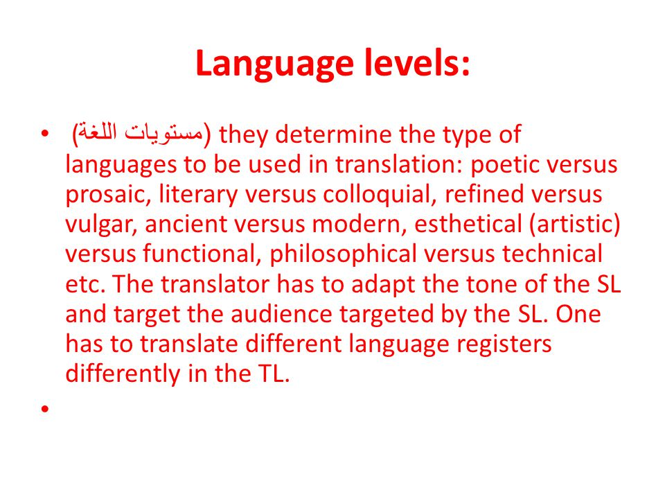 Language levels: