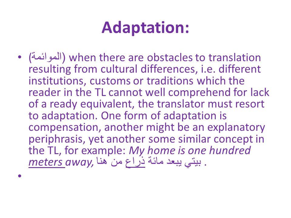 Adaptation: