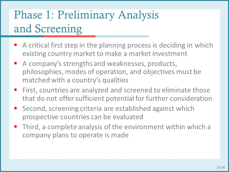 Phase 1: Preliminary Analysis and Screening