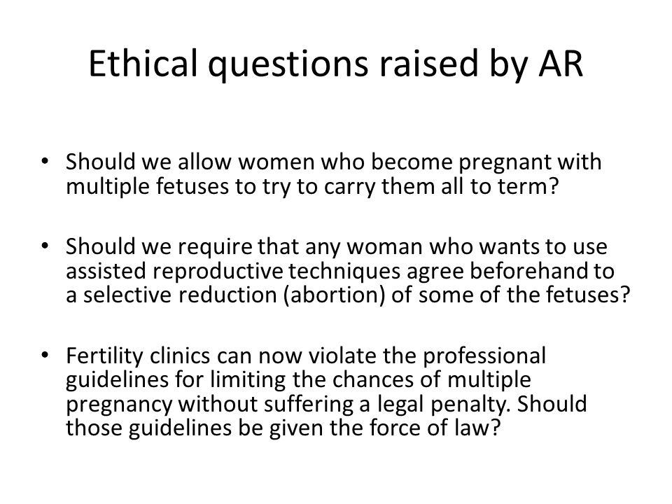 Ethical questions raised by AR