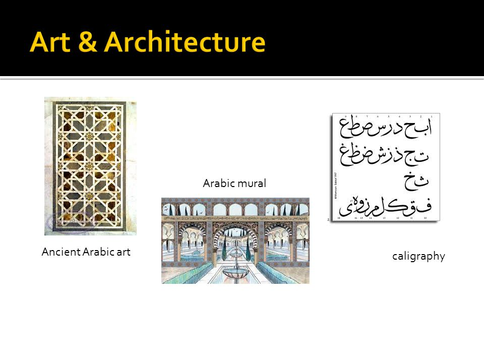 Art & Architecture Arabic mural Ancient Arabic art caligraphy