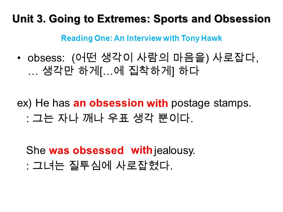 Unit 3. Going to Extremes: Sports and Obsession