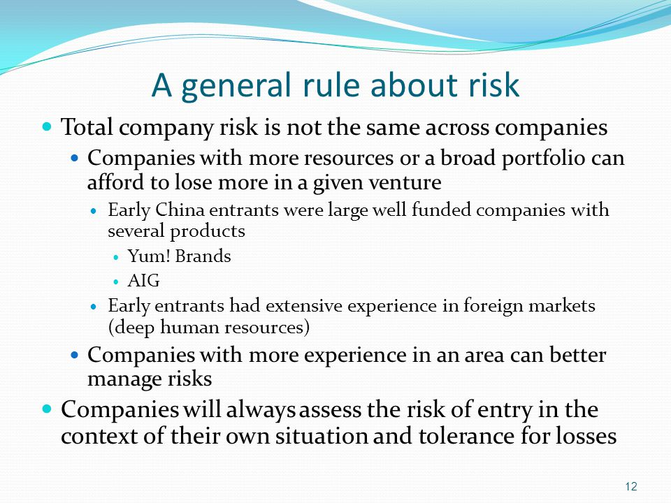 A general rule about risk